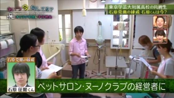 テレビ朝日『あいつ今、何してる?』でヌーノクラブが紹介されました