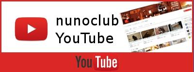 ヌーノクラブのyoutubeページ